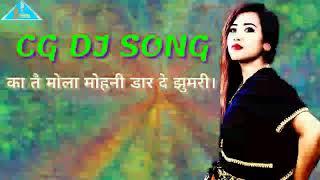 KA TAI MOLA MOHANI DAR DE JHUMRI// CG DJ SONG // NCSEDAVI