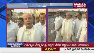 Chintamaneni Prabhakar Visits Tirumala