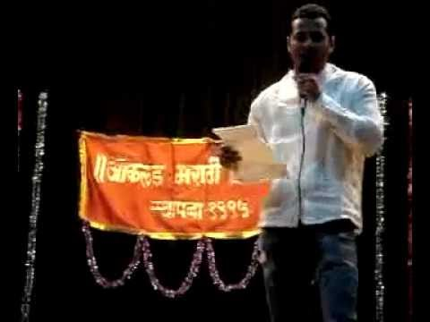 Mushkil Hai Apna Mel Priye By Sandeep Mathur video