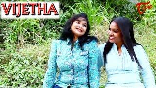 Vijetha | Telugu Short Film 2017 | Directed by Prasad Raju | #LatestTeluguShortFilm