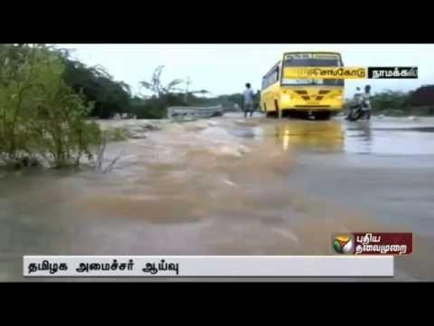 Rain water enters houses in Tiruchengode