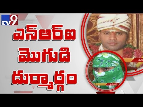 NRI Man cheats women after marriage - TV9