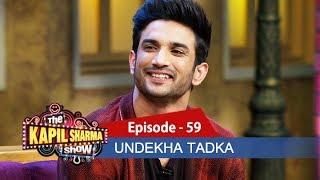 Undekha Tadka Ep 59 The Kapil Sharma Show SonyLIV HD