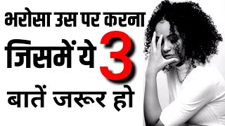 Motivational speech in Hindi |inspirational quotes | New Life motivation