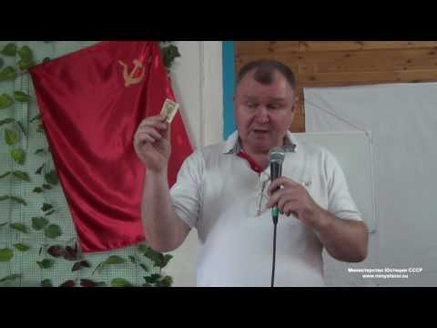 Как гражданину СССР получить документы в ГРП СССР
