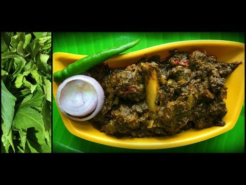 How to Make Gongura Mutton Curry (Lamb with Sorrel Leaves) | Easy Recipe | Do It Yourself (DIY)