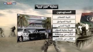 معارك طرابلس.. أسبابها وطبيعتها