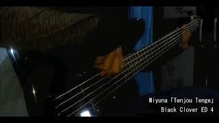 Black Clover Ed 5 Miyuna Tenjou Tenge Bass
