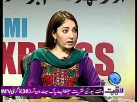 Awami Express(Sharmila Farooqi) 03 April 2012