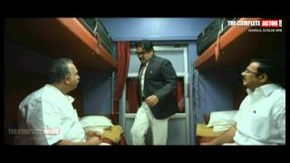 Lokpal - LOKPAL Malayalam Movie New Teaser HD: Mohanlal, Joshiy