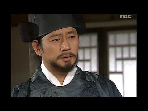 The Legendary Doctor - Hur Jun, 39회, Ep39 #01 video