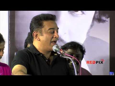 16 வயதினிலே Relaunch - Kamal Haasan I get Angry...