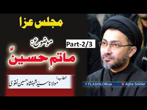 Majlis Aza: MoZoo Matam-e-Hussain (a.s) by Allama Shahenshah Hussain Naqvi (Part-2)