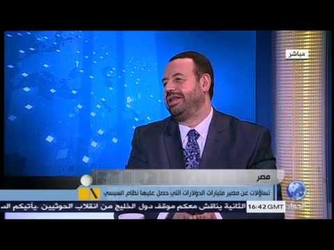 د. أحمد عامر و ناصر الدويلة يعلقان على مليارات الدولارات اللتي حصل عليها السيسي من الخليج