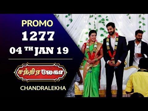 Chandralekha Promo | Episode  1277 | Shwetha | Dhanush | Saregama TVShows Tamil