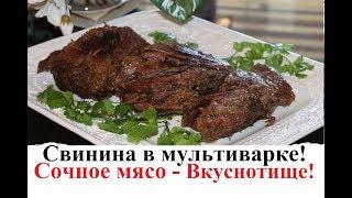 Тушеное мясо. ТУШЕНКА - Ну Очень Вкусно!
