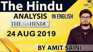English 24 August 2019 - The Hindu Editorial News Paper Analysis [UPSC/SSC/IBPS] Current Affairs