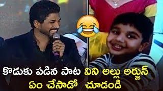 Allu Arjun Shares A Funny Video Of His Son Allu Ayaan@ Vijetha Movie Vijayotsavam