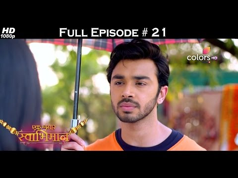 Ek Shringaar Swabhimaan - 16th January 2017 - एक श्रृंगार स्वाभिमान - Full Episode (HD) thumbnail