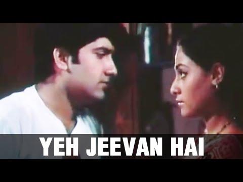 Yeh Jeevan Hai - Jaya Bahaduri & Anil Dhawan - Piya Ka Ghar