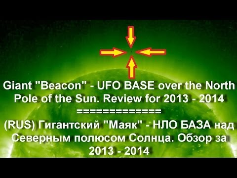Giant Beacon - UFO BASE over the North Pole of the Sun  Review for 2013 - 2014