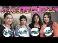 شوفوا ايش صار لما التقيت باليوتيوبرز نور ون�