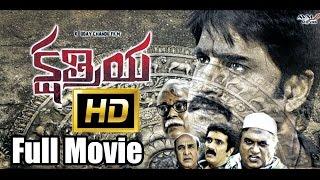 Kshatriya Full Length Telugu Movie    Srikanth Movies    DVD Rip..