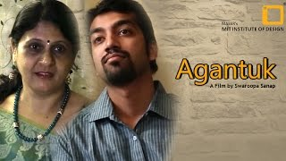 Agantuk -  Marathi Short Film | Unusual Relationship of Mother