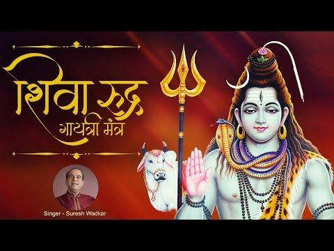 Shiva Maha Mantra