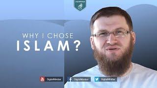 Why I chose Islam? – Ismail Bullock