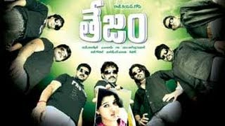Tejam Telugu Full Length Super Hit Comedy Movie Part 01