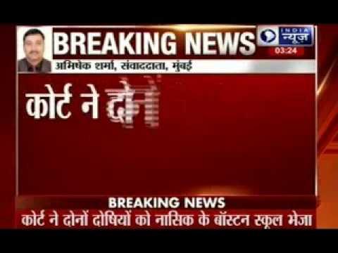Shakti Mills gang-rape cases: Two juveniles convicted