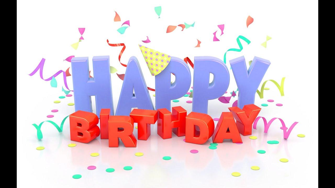 Поздравления с днем рождения от гордеева