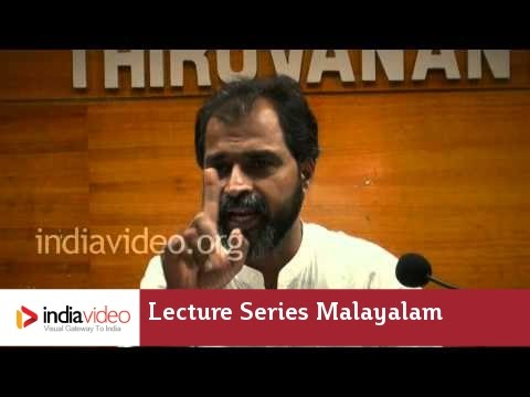 Lecture Series in Malayalam, After ...