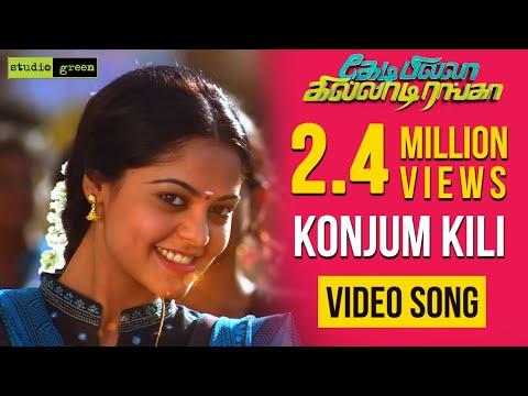 Konjum Kili Official Full Video Song video