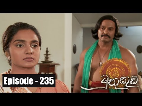 Muthu Kuda | Episode 235 29th December 2017