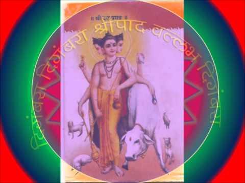 Shri DattaTreyAshtottarShatNam Stotra