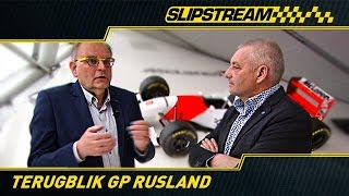 SLIPSTREAM: Is Verstappen meer een Senna of een Prost? - RTL GP