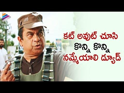 Brahmanandam as Kill Bill Pandey - Race Gurram Comedy Scenes - Allu Arjun, Shruti Hassan