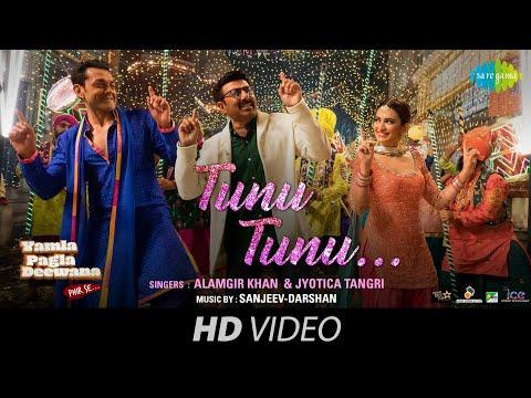 Tunu Tunu | Yamla Pagla Deewana Phir Se | Dharmendra | Sunny | Bobby | Kriti | Alamgir | Jyotica
