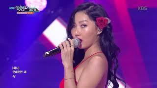뮤직뱅크 Music Bank - 너나 해(Egotistic) - 마마무(MAMAMOO).20180727
