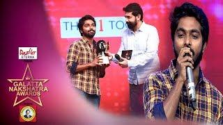 GV Prakash prefers Cauvery over Career | Galatta Nakshatra Awards