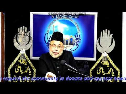 12 Muharram 1440/2018 Molana Sadiq Hasan  - Al Mahdi Islamic Centre Toronto