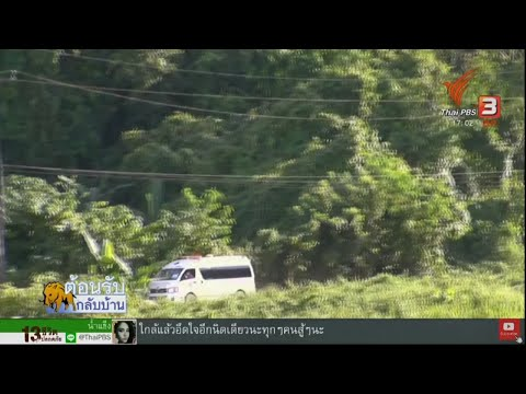 Raw: Ambulance Seen Leaving Thai Cave Area