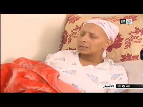 Tous unis pour soutenir Aicha Manaf .
