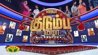 Jaya Kudumba Vizha  2019 Tamil New Year Special  J