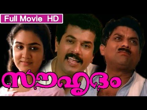 Malayalam Full Movie | Souhrudam | Malayalam Comedy Movie  | Ft. Mukesh, Jagathi, Kalpana, Urvashi