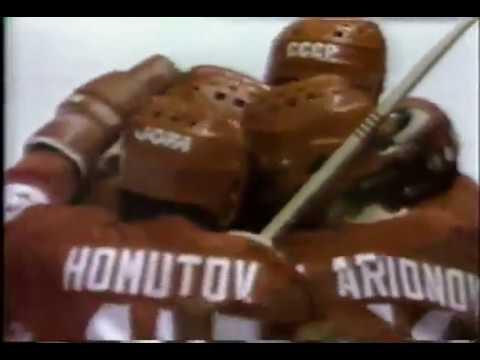 СССР-Канада 1981 Кубок Канады (Коммент. Е.Майоров  Н.Озеров)