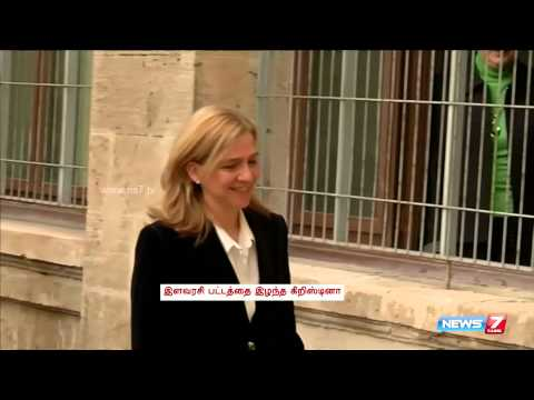 Spain Princess Cristina loses title amid fraud inquiry | World | News7 Tamil |
