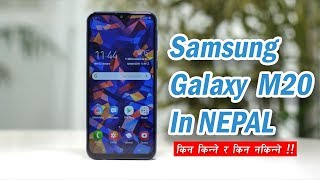 |Nepali| Samsung Galaxy M20 Specs, Features and Price in Nepal !!